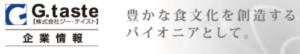 株主優待で1万円以下の少額で買える初心者におすすめ銘柄を8個紹介!